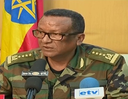 Ethiopia army chief shot dead in attack