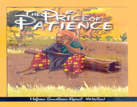 Book review: When patience is a virtue