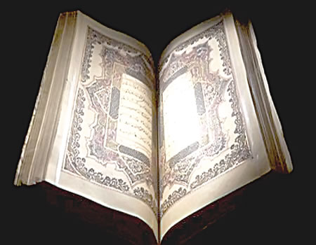 qur'an, quran, rules of success